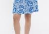 Serendipity Skirt Persian Glass