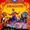 Don't Miss New Ringling Bros. Show: Dragons (with a fantastic discount)